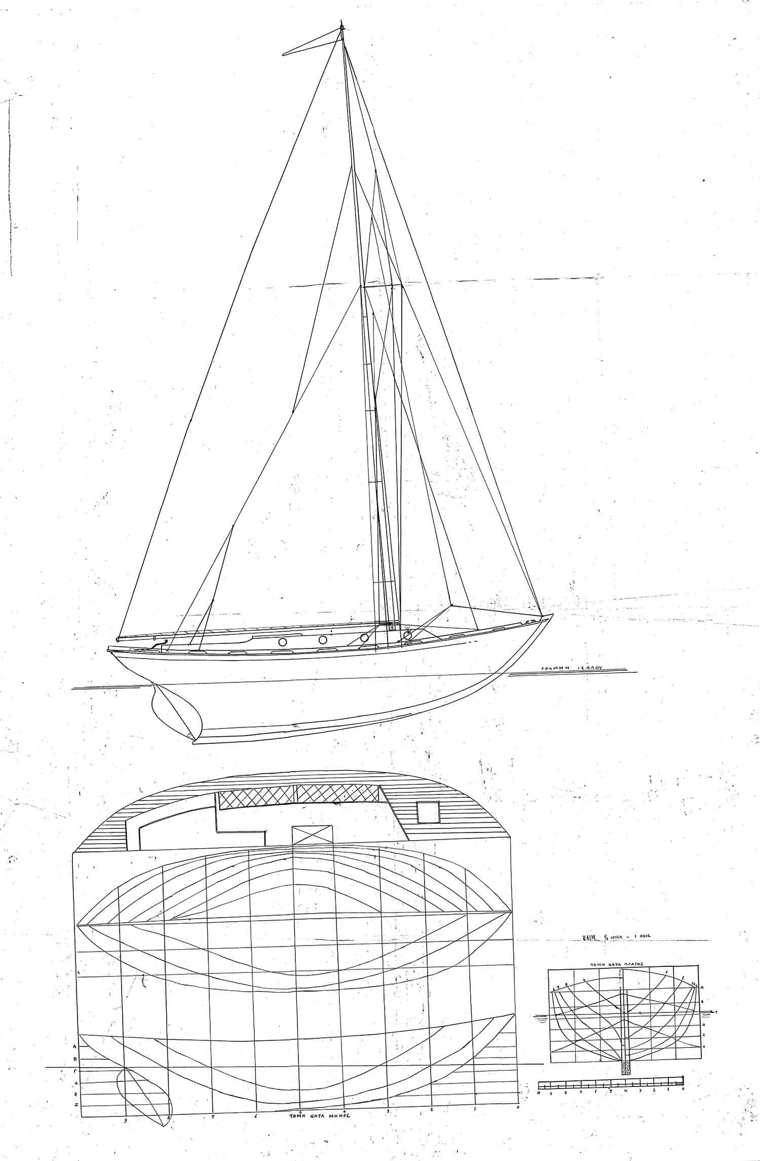 Drawing of a small wooden boat with sails of 1960.